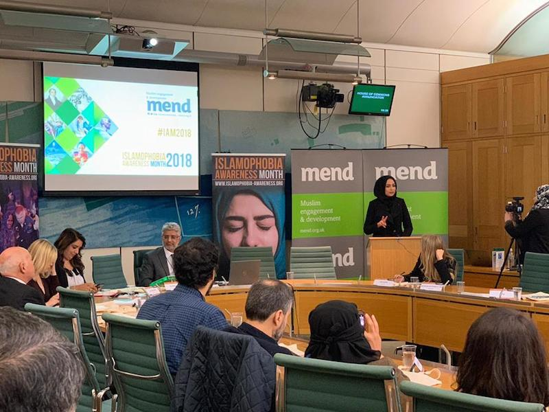 MEND Islamophobia Awareness Month in London 2018